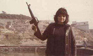 Patricia Ann Hearst