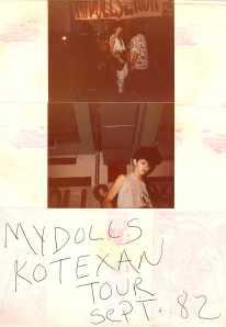 Texas Tour Photos, 1982, Part I