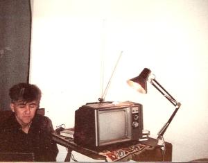George, 1984.